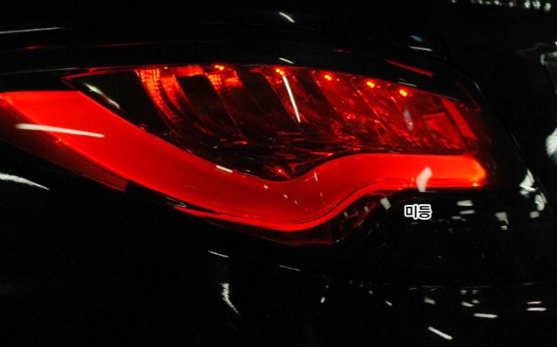Đèn pha Prado 2014 2 Bi Taiwan